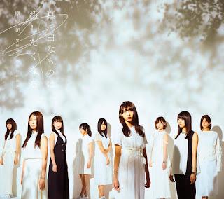 欅坂46(156) - バレエと少年 歌詞
