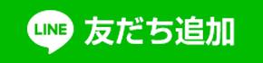 新宿区所在のいながわ行政書士総合法務事務所-契約書作成
