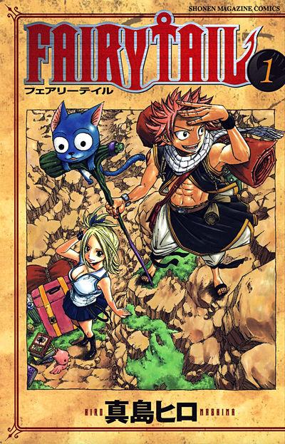 10 อันดับการ์ตูนมังงะที่ต้องหามาอ่านสักครั้งในชีวิต 6. Fairy Tail
