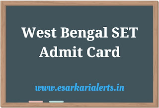 West Bengal SET Admit Card 2017
