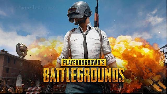 http://www.rftsite.com/2019/05/solve-game-problem-pubg.html