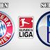 مباراة بايرن ميونيخ وشالكة اليوم والقنوات الناقلة بى أن سبورت HD5