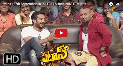 Patas  27th September 2016  Full Episode 255  ETV Plus