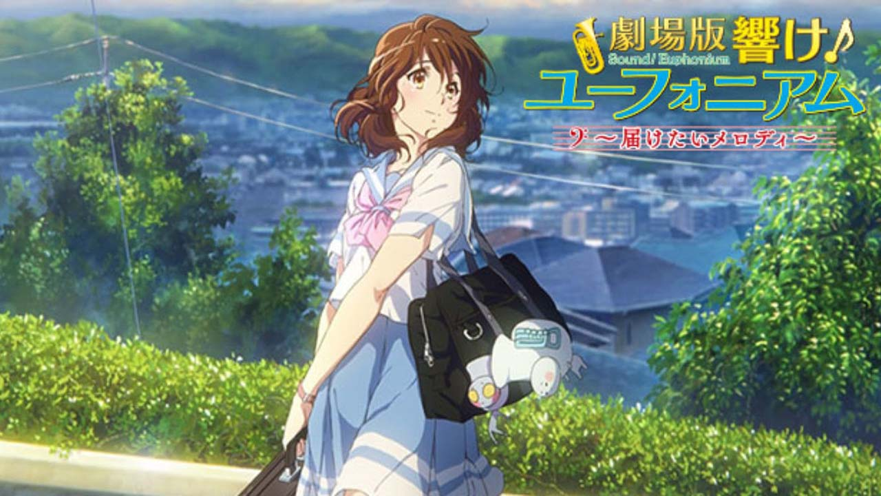 Hibike Euphonium Movie 2 Todoketai Melody Subtitle Indonesia