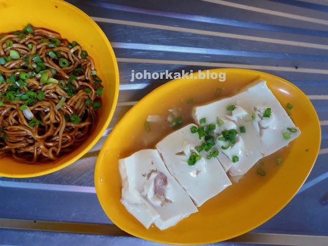 Sungai-Lembing-Noodles-San-Sui-Tofu-林明面.山水豆腐