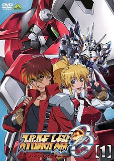 Super Robot Taisen OG The Inspector - Super Robot Taisen Original Generation: The Inspector, SRWOG VietSUb