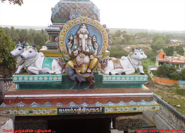 Valam Suzhi Vinayagar Kundrathur