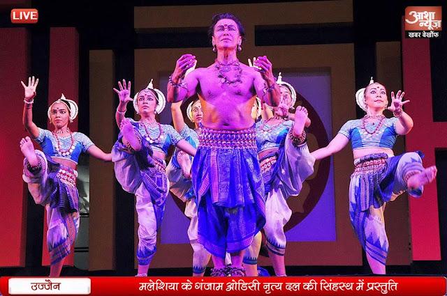 Malaysia-Ganjam-Odissa-dance-troupe-performing-at-the-ujjain-simhasth-Kumbha-2016-मलेशिया के गंजाम ओडिसी नृत्य दल की सिंहस्थ में प्रस्तुति