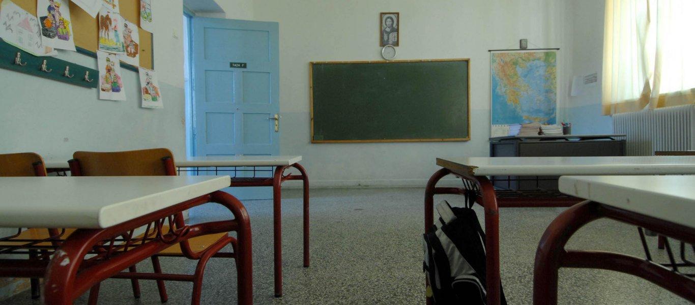 Αττική: Κλειστά όλα τα σχολεία αύριο Παρασκευή λόγω κακοκαιρίας