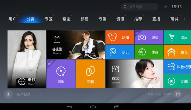 魔力視頻 App