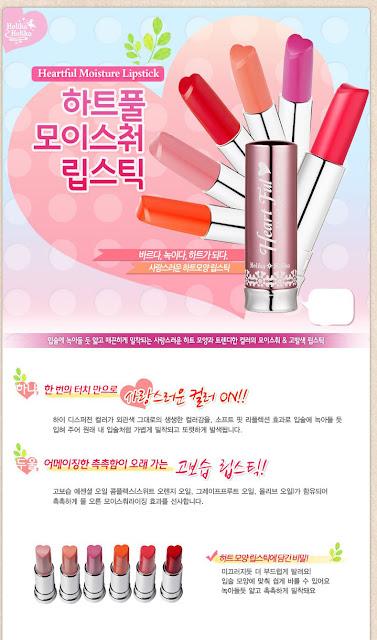 Holika Holika Heartful Moisture Lipstick