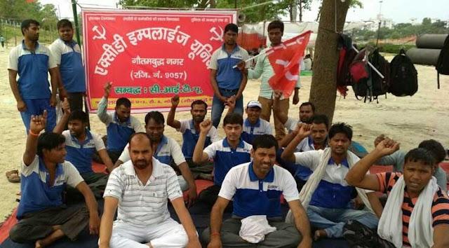 यूपी विधानसभा के बाहर एक्सीडी इण्डिया लिमिटेड कम्पनी के मजदूर धरना पर, श्रममंत्री ने निर्देश दिए