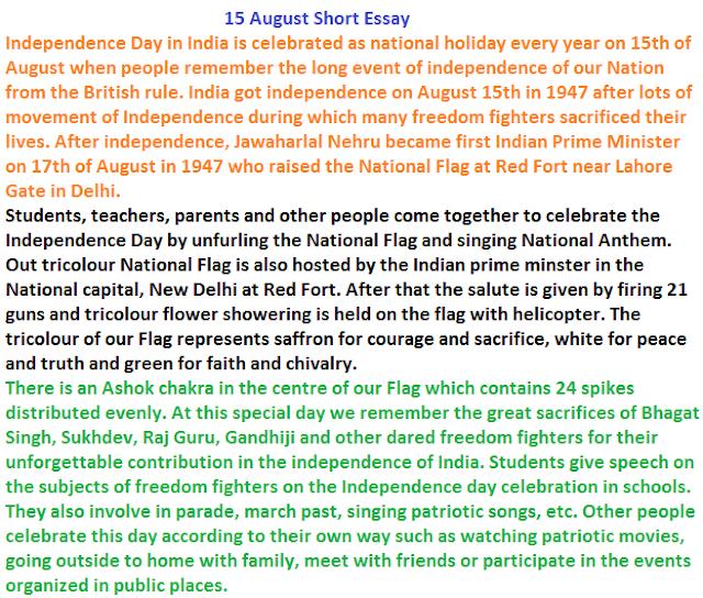 augustus essay