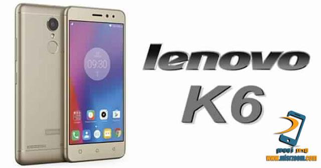 مواصفات أهم هواتف لينوفو - Lenovo فى مصر