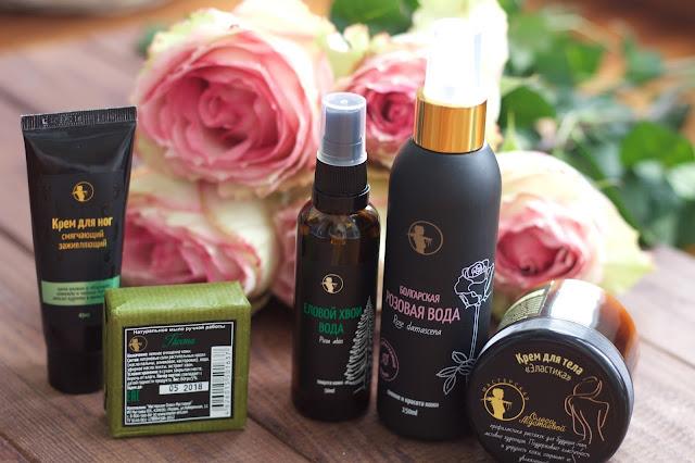 натуральня косметика, олеся мустаева, мастерская олеси мустаевой отзывы