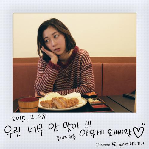 [Single] Kim Aa Mu Gae – 우린 너무 안 맞아