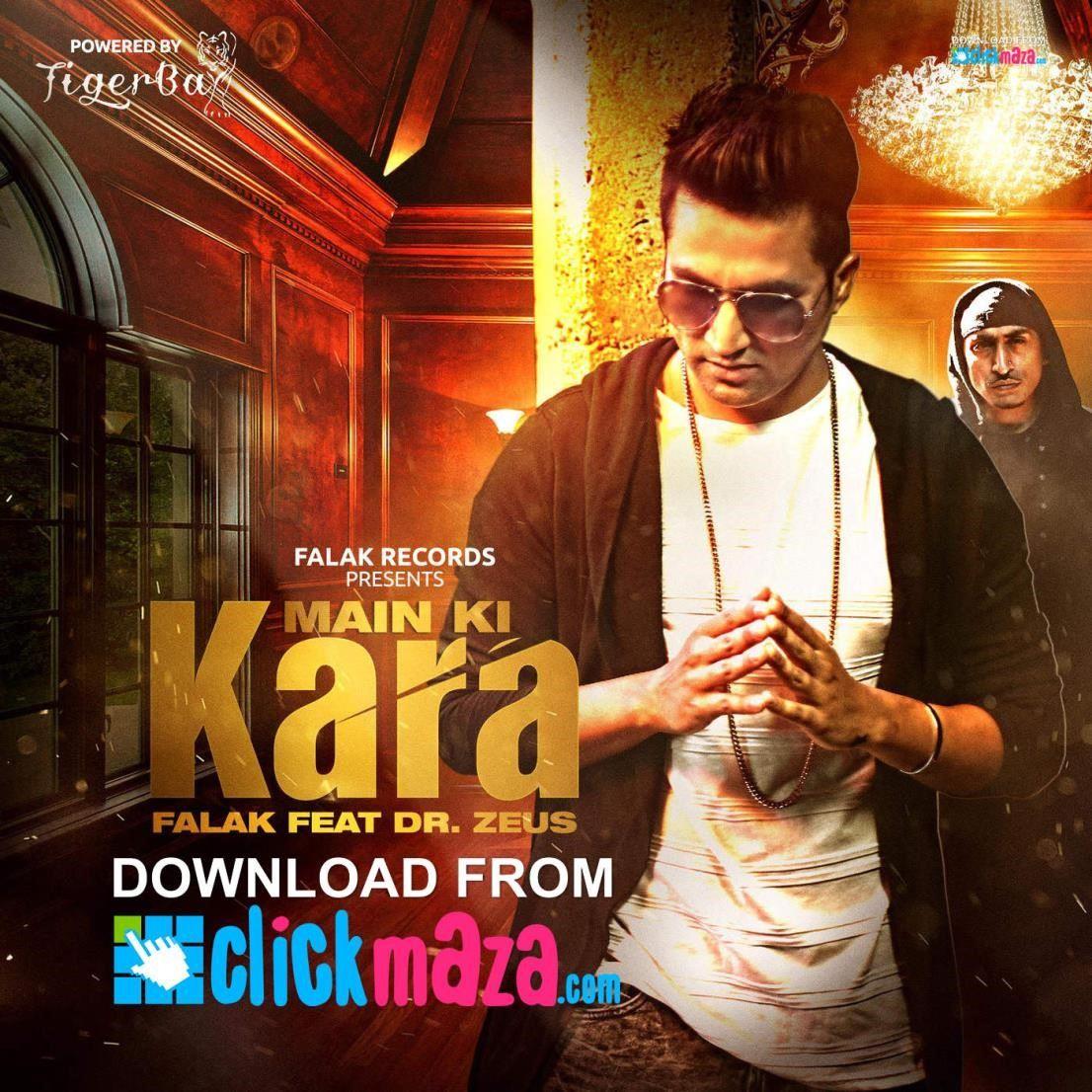 o rabba ki karan full song mp3 download