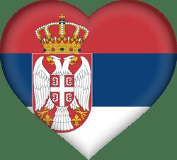Сръбски
