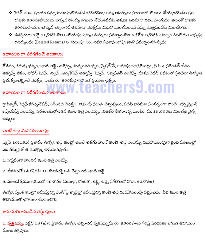Income tax section wise details 2016-17 in Telugu-2
