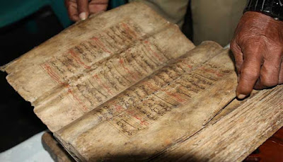 The oldest Qur'an Alor Island