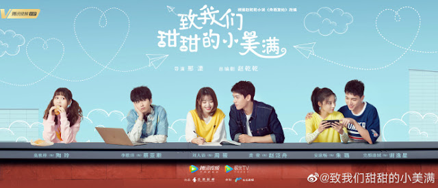 The Sweet Love Story Tencent web drama