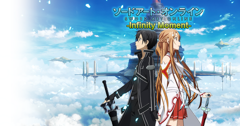 Sword art online game psp english release date