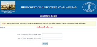 Allahabad High Court PA Admit Card 2017