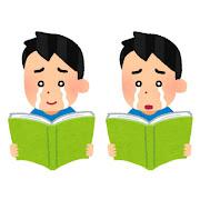 泣きながら本を読む人のイラスト(男性)