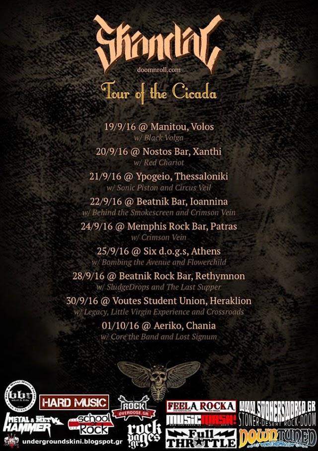 [News] Skandal 'Tour of the Cicada'