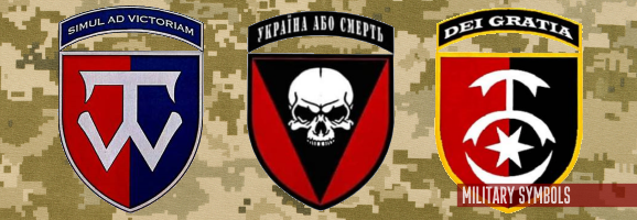 New shoulder patches of the Ukrainian combat brigades