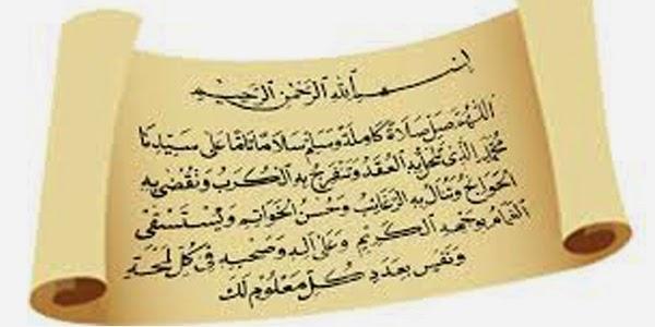 Bacaan Shalawat Nariyah Bahasa Arab Tulisan Latin Dan