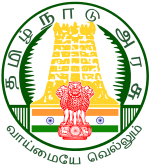 Govt. of Tamil Nadu, Tamil Nadu, 12th, Junior Training Officer, freejobalert, Latest Jobs, govt. of tamilnadu logo