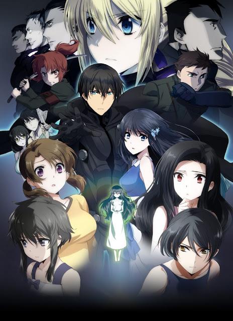 Nuevos personajes e imagen publicitaria de la película de Mahouka Koukou no Rettousei
