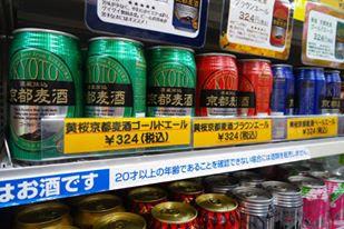 10D9N Spring Japan Trip: Snack Hunt at Family Mart, JR Kyoto Station