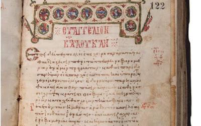 Η περιπέτεια ενός μεσαιωνικού χειρογράφου