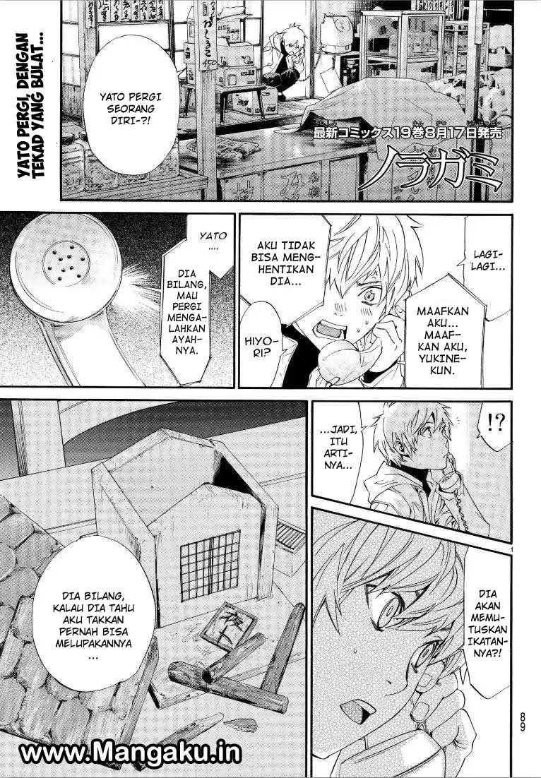 Noragami Chapter 76-2