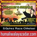 http://audionohay.blogspot.com/2014/10/sgulrez-raza-chholasi-nohay-2015.html
