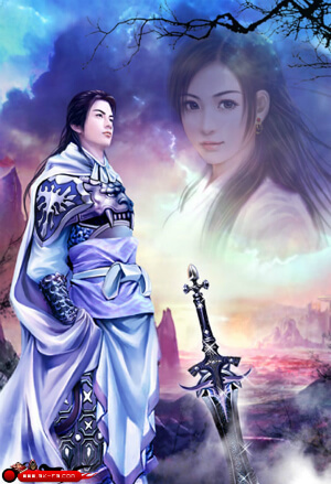 Thiên Hạ Vô Song