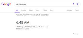 معرفة موعد شروق الشمس من خلال محرك البحث جوجل