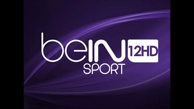 BEIN SPORTS 12 مشاهدة مجاني بي إن سبورت