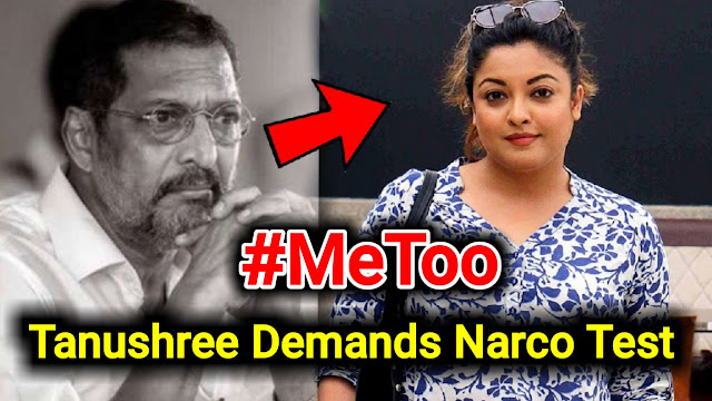 Tanushree Dutta Demands Narco Test