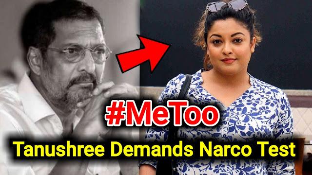 Tanushree Dutta Demands Narco Test