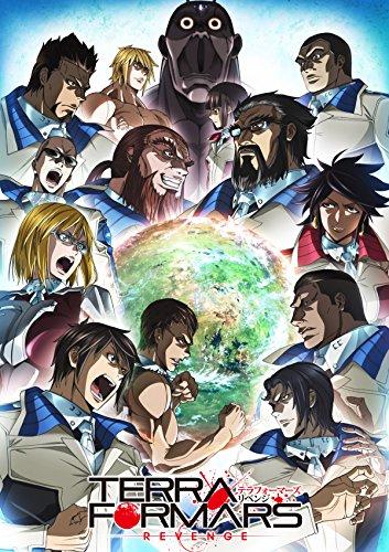 Terra Formars Revenge Poster