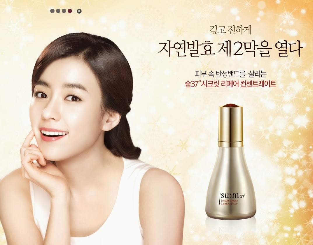 d4ca3f9f74 Seoul Next By You ! ! ! Korean Cosmetic Online Malaysia: SU:M37 ...