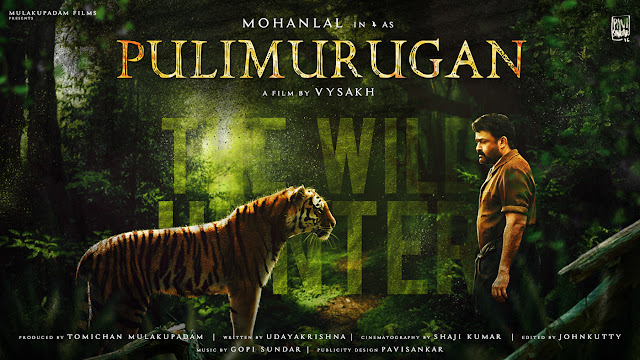 141 films vying for best score at Oscars Including Pulimurugan