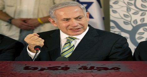 نتنياهو يقترح تبادل مستوطنات ببلدات عربية في إسرائيل
