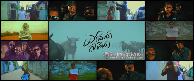 drill team, komudu Studio, Music Video, nick  leoz, Ravi Jay, Sinhala Rap, sl hiphop, SLHM, Trap, Yuki,