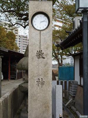 八劔神社敬神