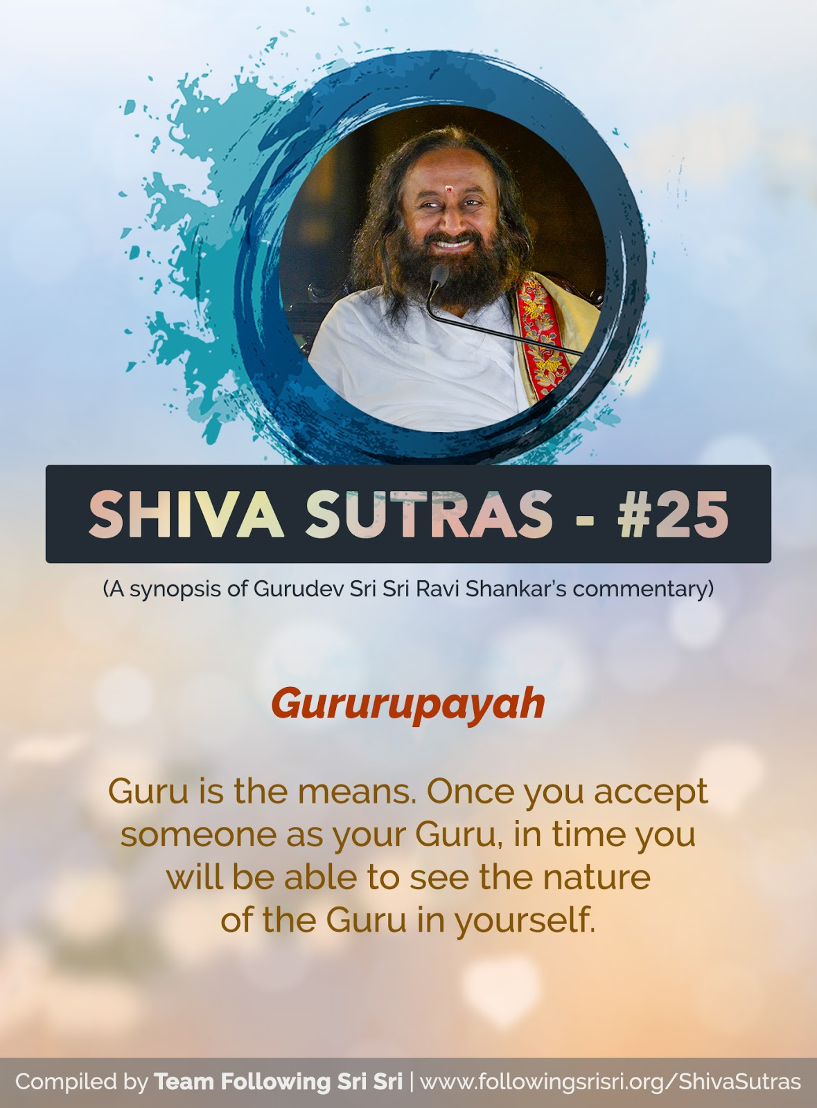 Shiva Sutras - Sutra 25