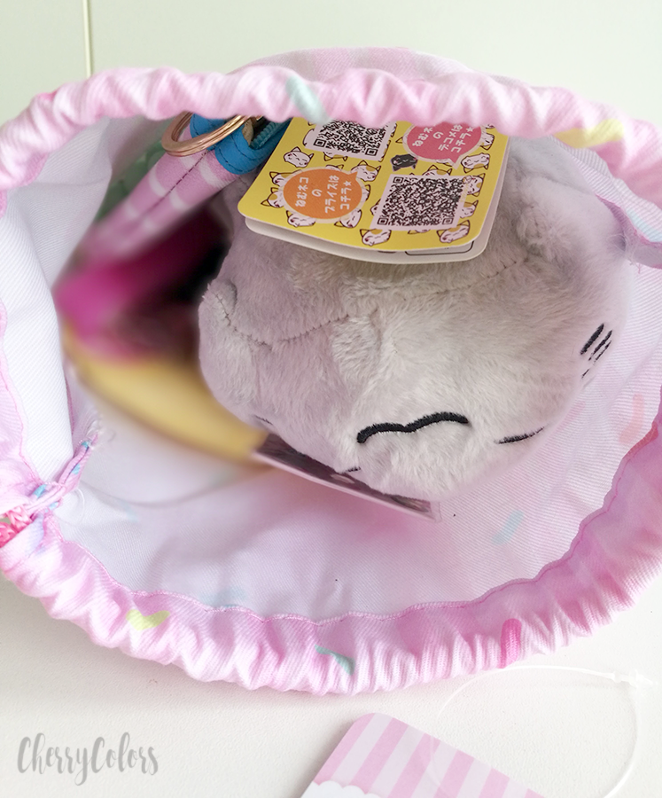 surprise kawaii bag